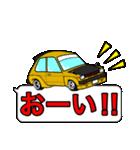 国産旧車!デカ文字吹き出しで色んな会話!(個別スタンプ:30)