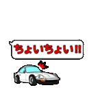 国産旧車!デカ文字吹き出しで色んな会話!(個別スタンプ:34)