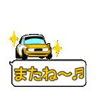 国産旧車!デカ文字吹き出しで色んな会話!(個別スタンプ:36)