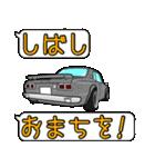 国産旧車!デカ文字吹き出しで色んな会話!(個別スタンプ:38)
