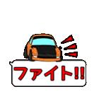 国産旧車!デカ文字吹き出しで色んな会話!(個別スタンプ:39)