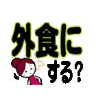 お母さん世代の…【大きな文字】【家族用】(個別スタンプ:10)