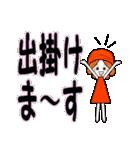 お母さん世代の…【大きな文字】【家族用】(個別スタンプ:23)