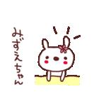 ★み・ず・え・ち・ゃ・ん★(個別スタンプ:08)