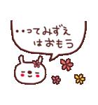 ★み・ず・え・ち・ゃ・ん★(個別スタンプ:10)