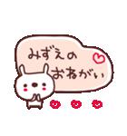 ★み・ず・え・ち・ゃ・ん★(個別スタンプ:19)