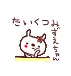 ★み・ず・え・ち・ゃ・ん★(個別スタンプ:23)