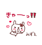 ★み・ず・え・ち・ゃ・ん★(個別スタンプ:29)