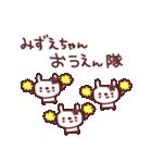 ★み・ず・え・ち・ゃ・ん★(個別スタンプ:34)