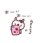 ★み・ず・え・ち・ゃ・ん★(個別スタンプ:37)