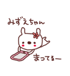 ★み・ず・え・ち・ゃ・ん★(個別スタンプ:38)