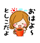 Sticker for exclusive use of Toshiko(個別スタンプ:01)