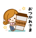 Sticker for exclusive use of Toshiko(個別スタンプ:05)