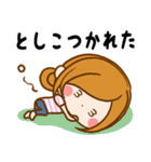 Sticker for exclusive use of Toshiko(個別スタンプ:08)