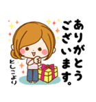 Sticker for exclusive use of Toshiko(個別スタンプ:14)