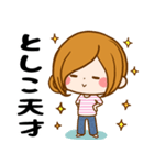 Sticker for exclusive use of Toshiko(個別スタンプ:26)