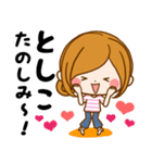 Sticker for exclusive use of Toshiko(個別スタンプ:30)