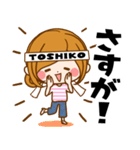 Sticker for exclusive use of Toshiko(個別スタンプ:35)