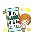 Sticker for exclusive use of Toshiko(個別スタンプ:36)