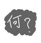 やさ男のらくがきすたんぷ(個別スタンプ:13)