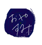 やさ男のらくがきすたんぷ(個別スタンプ:23)