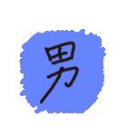 やさ男のらくがきすたんぷ(個別スタンプ:24)