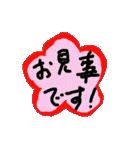 やさ男のらくがきすたんぷ(個別スタンプ:32)
