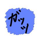 やさ男のらくがきすたんぷ(個別スタンプ:33)
