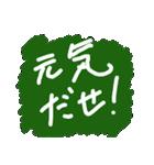 やさ男のらくがきすたんぷ(個別スタンプ:34)
