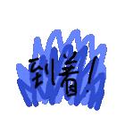 やさ男のらくがきすたんぷ(個別スタンプ:38)