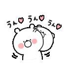 **ガーリーくまさん(LOVE)**(個別スタンプ:12)