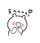 **ガーリーくまさん(LOVE)**(個別スタンプ:17)