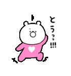 **ガーリーくまさん(LOVE)**(個別スタンプ:25)