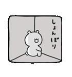 **ガーリーくまさん(LOVE)**(個別スタンプ:37)