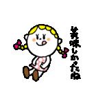 三つ編みリボンの女の子(個別スタンプ:01)