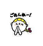 三つ編みリボンの女の子(個別スタンプ:03)