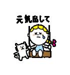 三つ編みリボンの女の子(個別スタンプ:04)