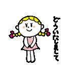 三つ編みリボンの女の子(個別スタンプ:11)