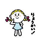 三つ編みリボンの女の子(個別スタンプ:14)