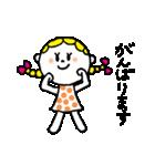 三つ編みリボンの女の子(個別スタンプ:15)