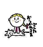 三つ編みリボンの女の子(個別スタンプ:18)