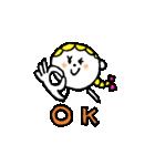 三つ編みリボンの女の子(個別スタンプ:20)