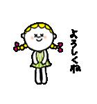 三つ編みリボンの女の子(個別スタンプ:21)
