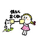 三つ編みリボンの女の子(個別スタンプ:24)
