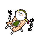 三つ編みリボンの女の子(個別スタンプ:25)