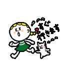 三つ編みリボンの女の子(個別スタンプ:29)