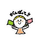 三つ編みリボンの女の子(個別スタンプ:34)