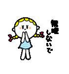 三つ編みリボンの女の子(個別スタンプ:40)
