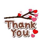 大人かわいい❤️感謝と愛情の言葉(個別スタンプ:40)