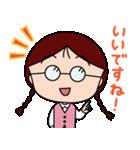 おしごとちびまる子ちゃん☆敬語スタンプ(個別スタンプ:03)